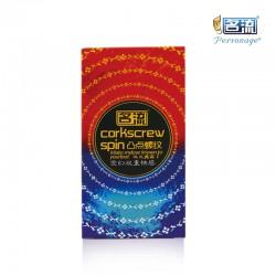【避孕套】名流  凸点螺纹 安全避孕套(零售最低限价25.8)