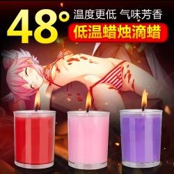 【情趣用品】谜姬 SM情趣低温蜡烛(限价券后25元)