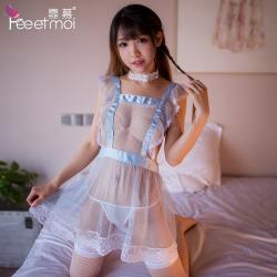 【情趣内衣】霏慕围裙式女佣套装7916(限价销售)(售完不做)