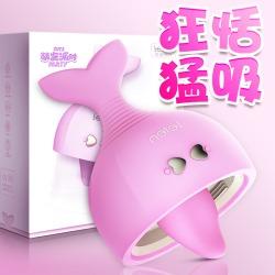 【女用器具】leten雷霆暴风 亲吻鱼乳房按摩器外部刺激(限价268)月销30+适合天猫京东上架销售。