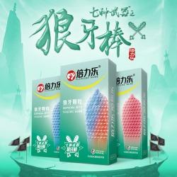 【避孕套】倍力乐狼牙套系列(冰感,热感,冰热感)