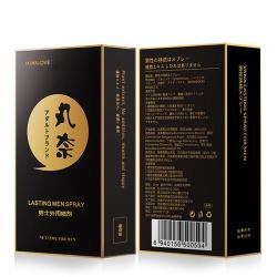 【情趣用品】丸奈男用喷剂土豪金款(限价68)合适各大平台销售,经典款,月销390