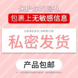 【情趣用品】GALAKU 阿卡丽双跳蛋系列(限价30.8元)