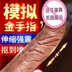 【女用器具】谜姬 加藤抠动阳具(限价)
