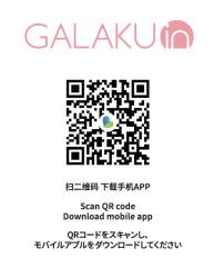 【情趣用品】GALAKU喜悦无线手机遥控智能App蓝牙震动跳蛋(限价98元,京东限价128元)