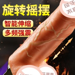 【女用器具】谜姬 新款斯巴达仿真阳具(限价)