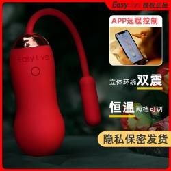 【情趣用品】easylive  e-Touch Pro  无线跳蛋(限价238)10月新品