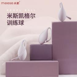 【女用器具】meese米斯 米斯凯格尔训练器(11月新品,适合天猫淘宝 京东 新媒体)有主推可联系品牌负责人