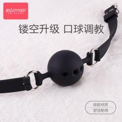 【情趣用品】谜姬 硅胶镂空口球口塞SM另类玩具(限价)
