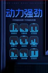 【男用器具】EXCLUSIVE ANGEL龟头训练器(限价39)