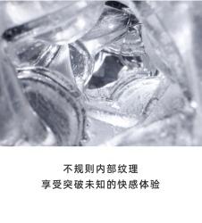 【男用器具】TENGA crysta 飞机杯(限价286)