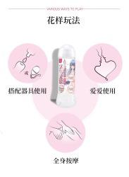 【情趣润滑】iobanana 呵护型人体润滑液(限价39),免洗水溶玻尿酸