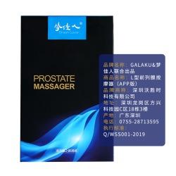 【男用器具】GALAKU L型前列腺按摩器(限价98)