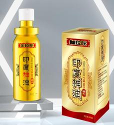 【情趣用品】独爱印度神油一代延时喷剂(限价39),高利润款