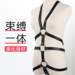 【情趣用品】谜姬 sm皮革束手束胸绑带衣(限价)