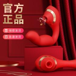 【女用器具】谜姬 魔术指震动棒(限价)图片包已更新带赠品sku图